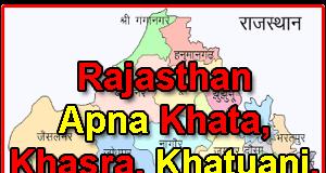 Apnakhata Raj nic in