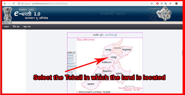 Select the Tehsil in which the land is located