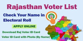 Rajasthan Voter List 2021