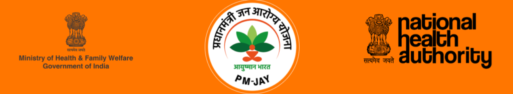pmjay scheme in hindi
