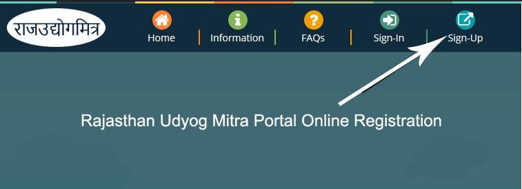 Rajasthan Udyog Mitra Portal Online Registration