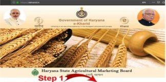 ekharid farmer registration