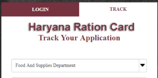 Track Your Application Form For Haryana Food And Supplies Department Issue of New Ration Card