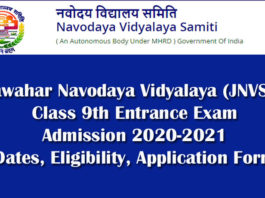 JNVST Class 9 Admission Entrance Exam Importents Dates 2020