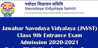 JNVST Class 9 Admission Entrance Exam Importents Dates 2020