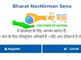 Registration Of Bharat Navnirman Sena