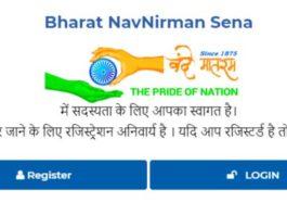 Registration Of Bharat Navnirman Sena