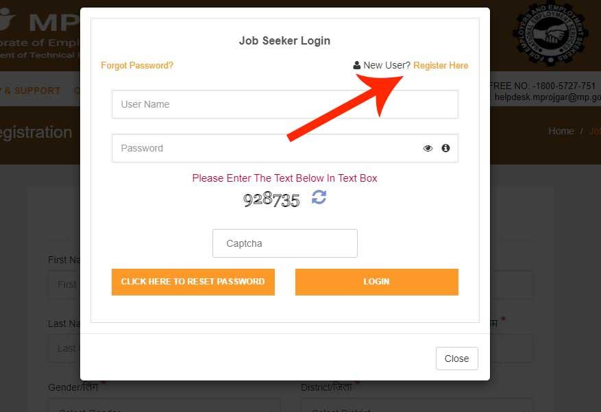 Mp rojgar Job Seeker New Registration