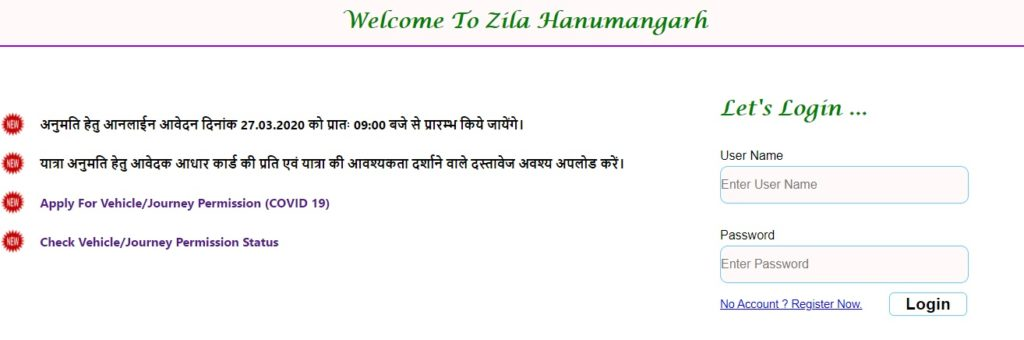 zilahanumangarh Vehicle Journey Permission