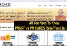 PM CARES और PMNRF में अंतर