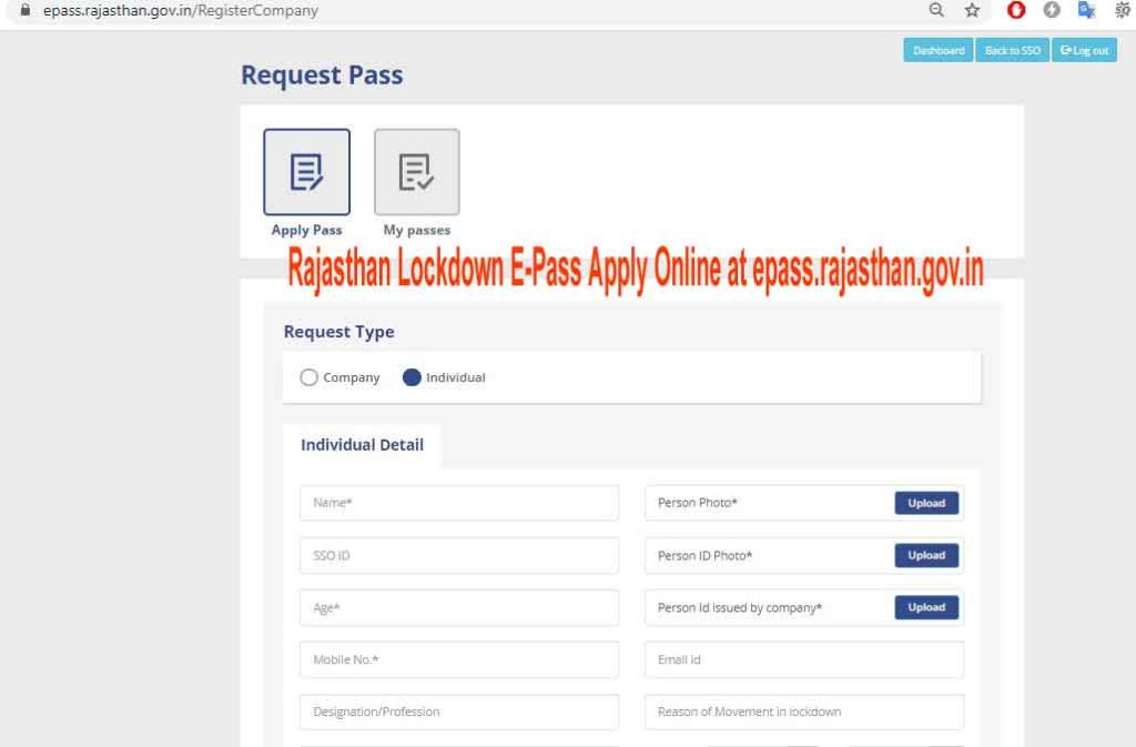 Rajasthan Lockdown E-Pass Apply Online at epass.rajasthan.gov.in