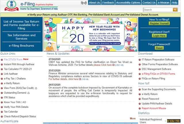 income tax india e-Filing Portal https://www.incometaxindiaefiling.gov.in/