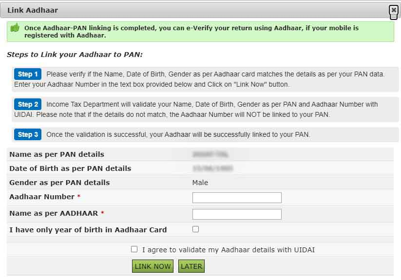 How can I link my Aadhar card with PAN card? in Hindi