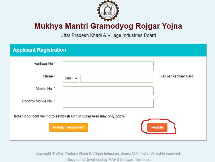 mukhyamantri gramodyog rojgar yojana online application form