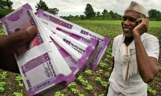 Farmers will get benefits of 15 lakhs Rupees in PM Kisan FPO Scheme know Full details