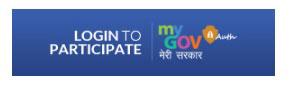 Login to participate for AatmaNirbhar Bharat App Innovate Challenge
