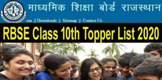 RBSE Class 10th Topper List 2020