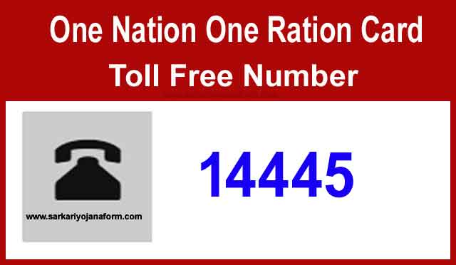 Toll Free Number 14445 Issued For One Nation One Ration Card Yojana
