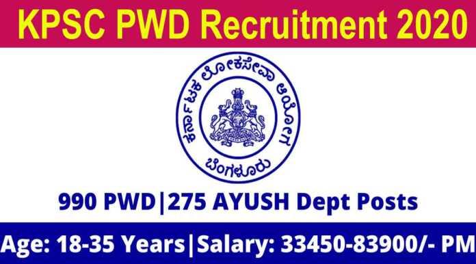 kpsc pwd recruitment 2020