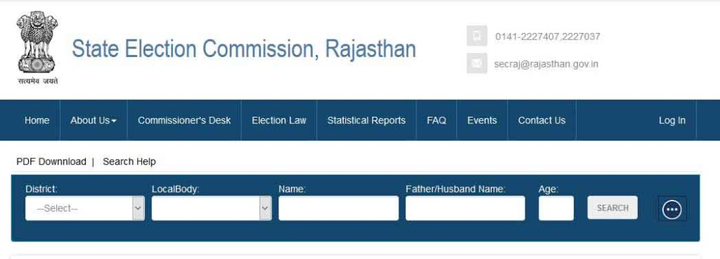 Rajasthan CEO Voter List 2020
