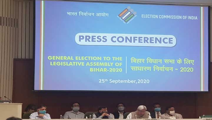 Press Conefrevce Generak Election To The Legislative Assembly Of Bihar 2020