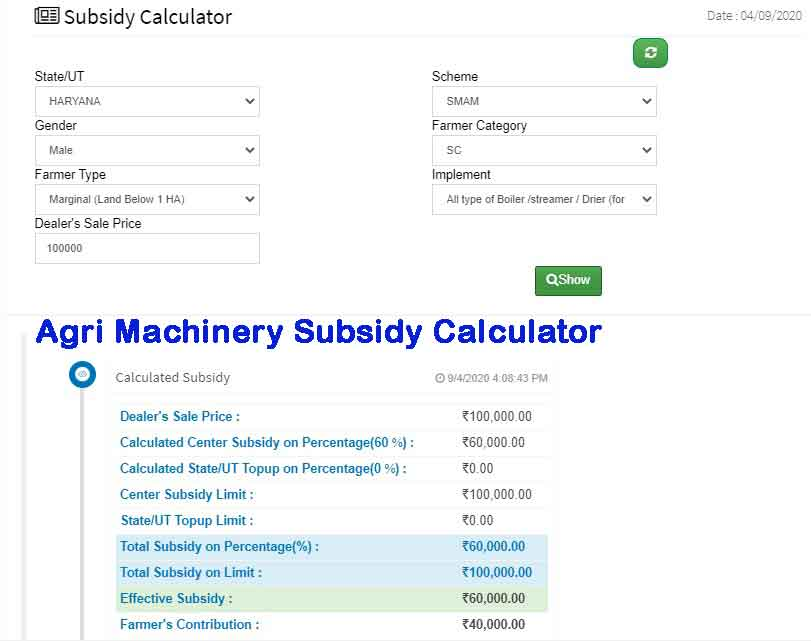 agri machinery subsidy calculator Smam