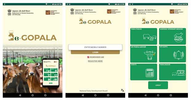 e-GOPALA App Google Play Store link