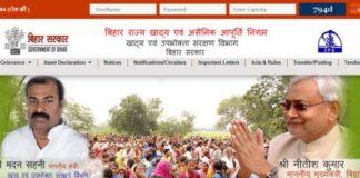 bihar new ration card apply online official website