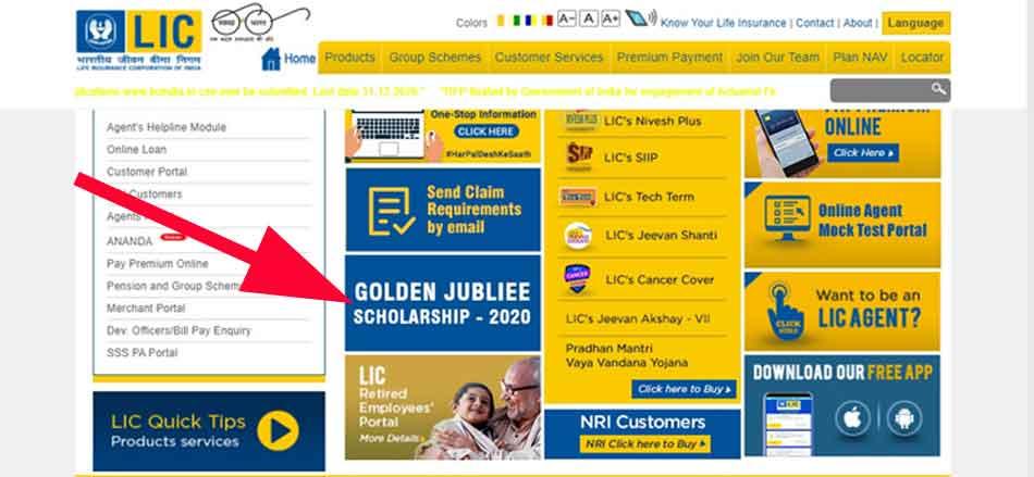 LIC Golden Jubilee scholarship Apply Online