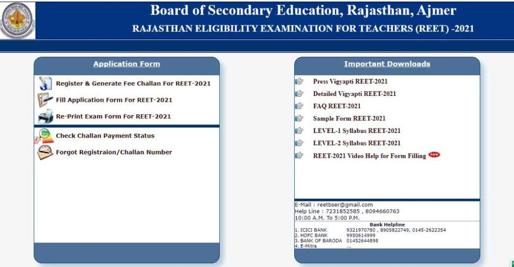 Apply Online Form for REET 2021-Rajasthan-Eligibility-Examination-for-Teachers