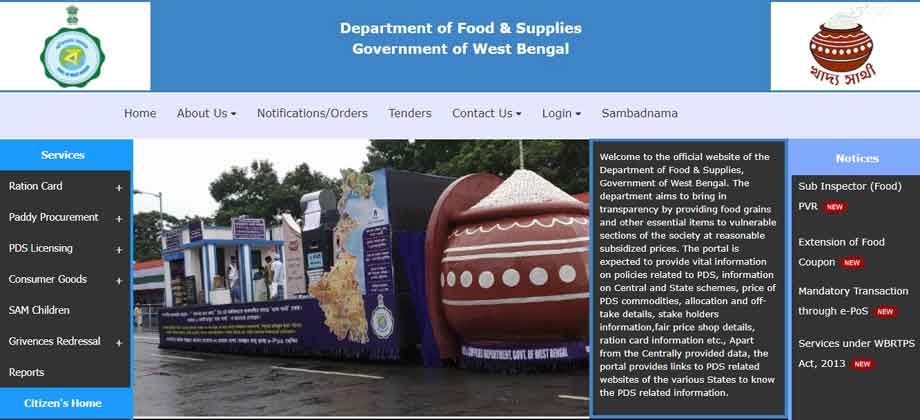 Apply For Digital Ration Card Visit the official website of Department of Food and Supplies, Government of  West Bengal