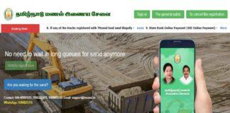 Details Of TNsand Portal