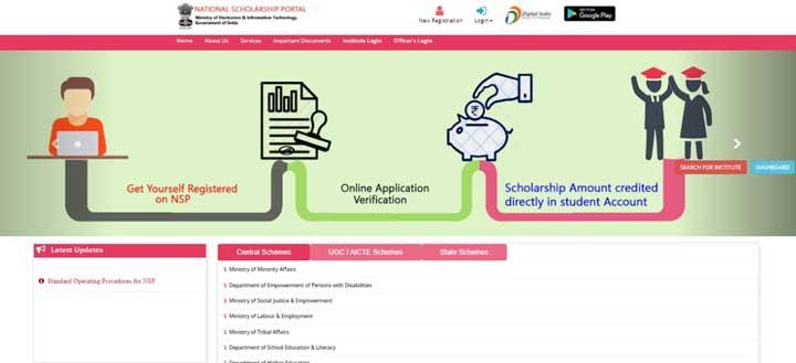 apply for nsp scholarships online