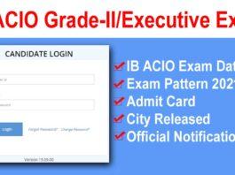 IB ACIO Exam Date 2021: Admit Card & City Released