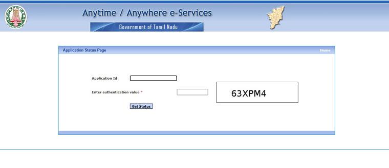 Know your Chitta Patta Application status