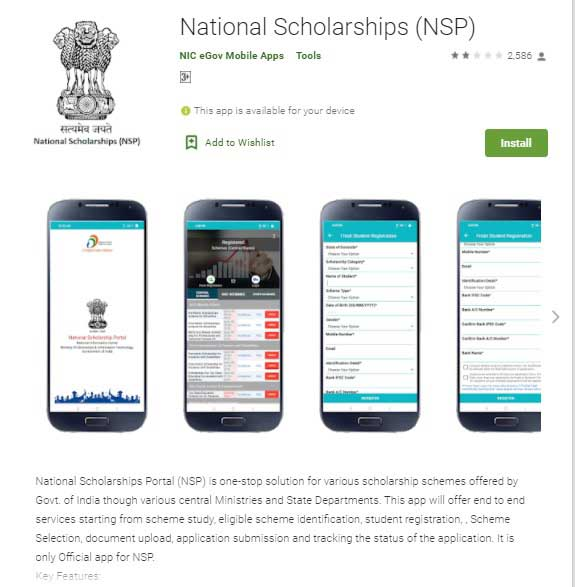 NSP App download for PC or Mobile
