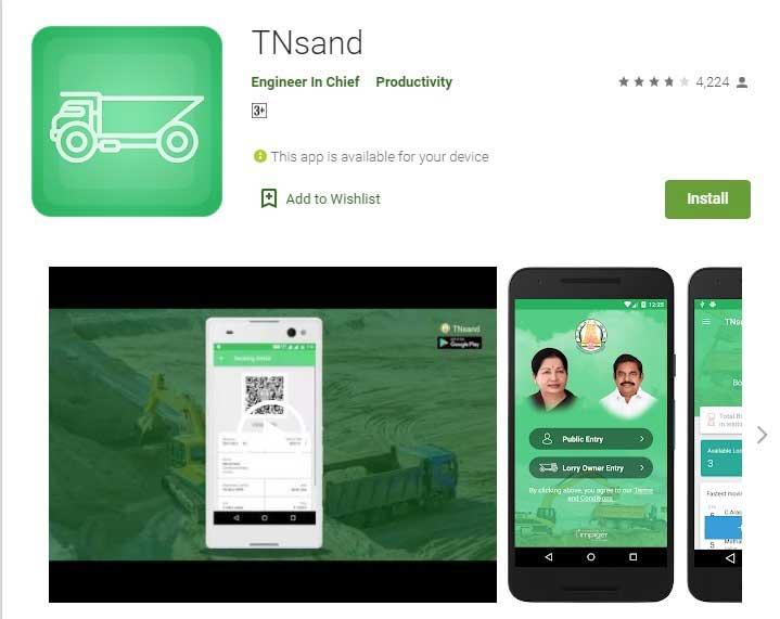 TNsand Mobile App