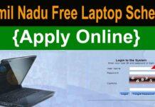 Tamil Nadu government free laptop Scheme 2021 date