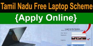 Tamil Nadu government free laptop Scheme 2021 date