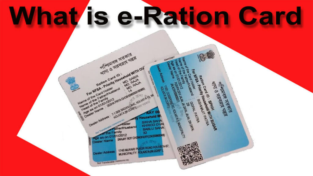 What is  Digital e-Ration Card in WB