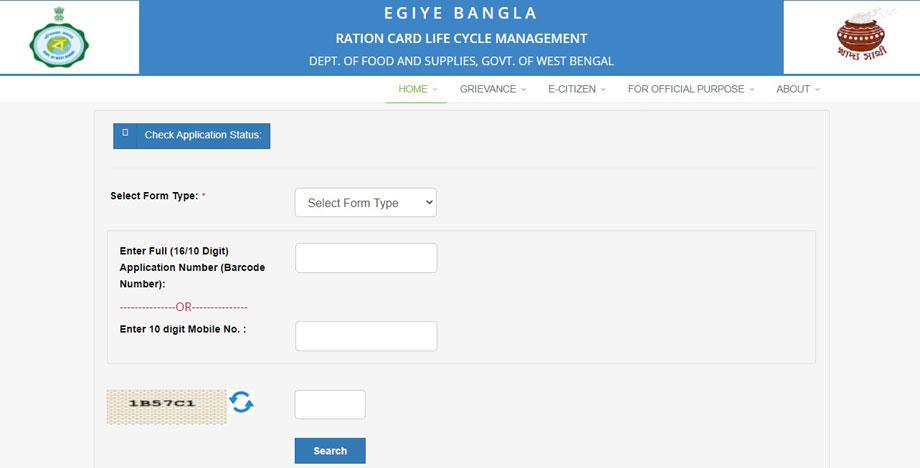 check egiye west bengal ration card application status