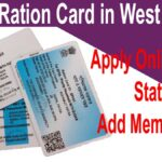 digital ration card west bengal PDS