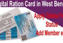digital ration card west bengal PDS