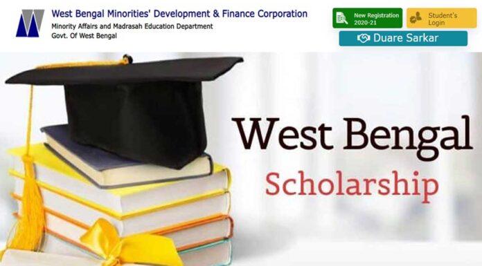 WBMDFC Scholarship 2021 Application Form, Eligibility, Merit List of west bengal minorities development and finance corporation