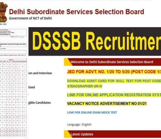 dsssb bharti 2021 notification pdf released for 1809 post