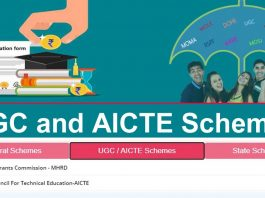 UGC and AICTE Scholarship Scheme