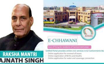 E-Chhawani gov in Portal for Online Civic Services