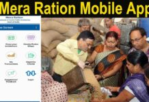 Govt Launches Mera Ratio Mobile App