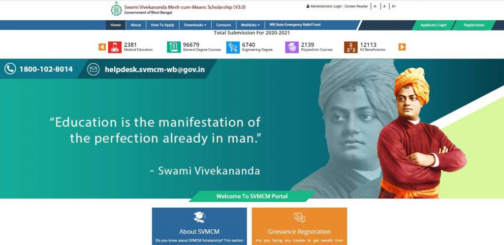 Here is guide to the online application for Swami Vivekananda Scholarship through SVMCM (V3.0)
