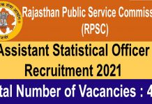 RPSC ASO bharti 2021